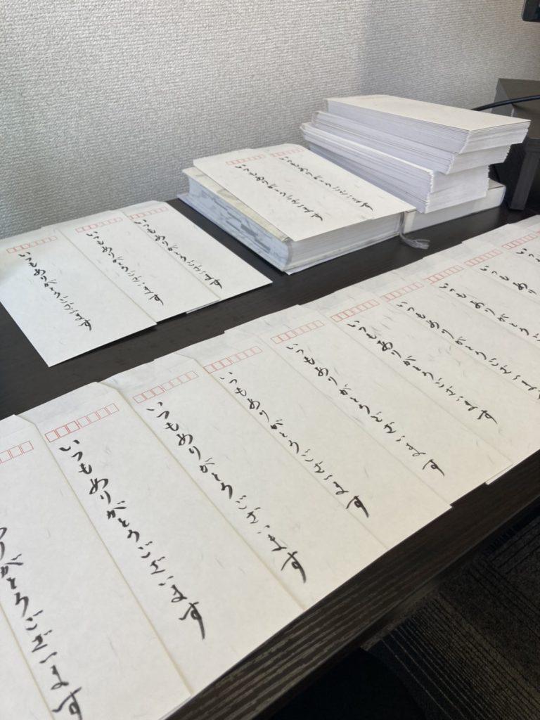 ご近所への挨拶周りに行ってきました! 広島市中区の接骨院・整体院、舟入高校東接骨院・舟入MSG整体院のブログです。