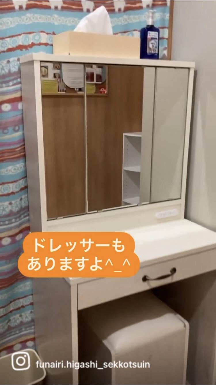 院内ツアー【更衣室編】 広島市中区の接骨院・整体院、舟入高校東接骨院・舟入MSG整体院のブログです。